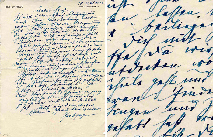 Quelle: Harald Geisler auf kickstarter.com/Sigmund Freud Museum Wien