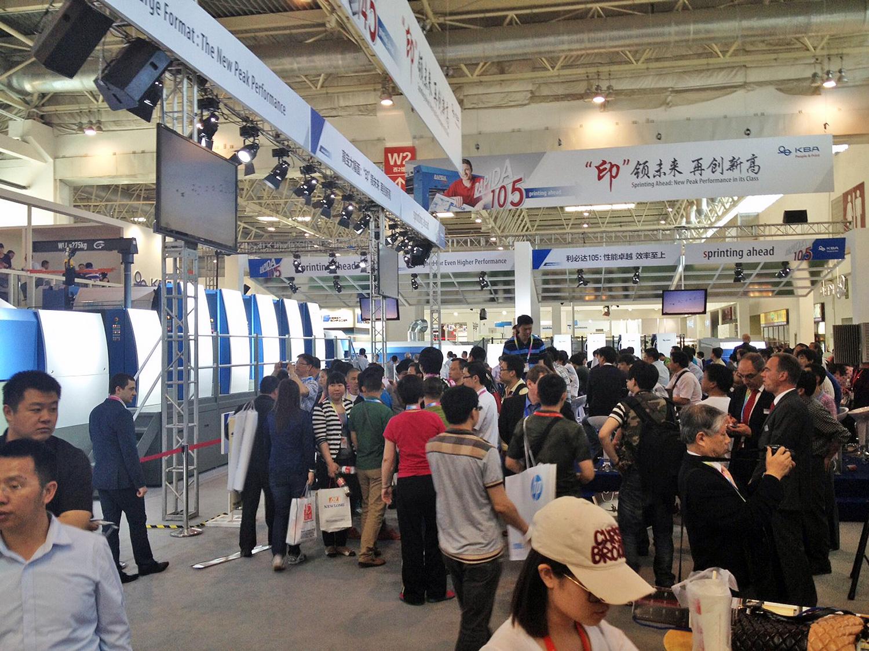 Gute Umsätze und Abschlüsse auf China Print und Printtek für KBA