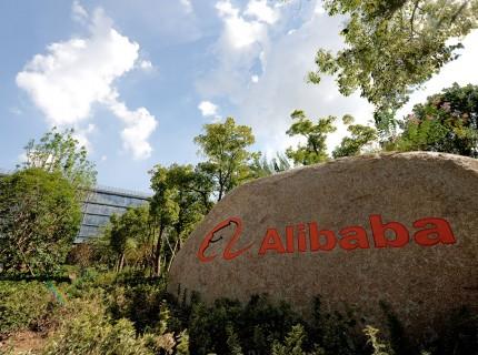 (Abb.: Alibaba Group)