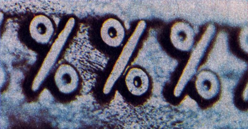 Eine Niedrigpreis-Strategie ist im E-Business Print nicht geboten, am Preisimage kann man auch besser feilen. (Abb.: wikicommons)